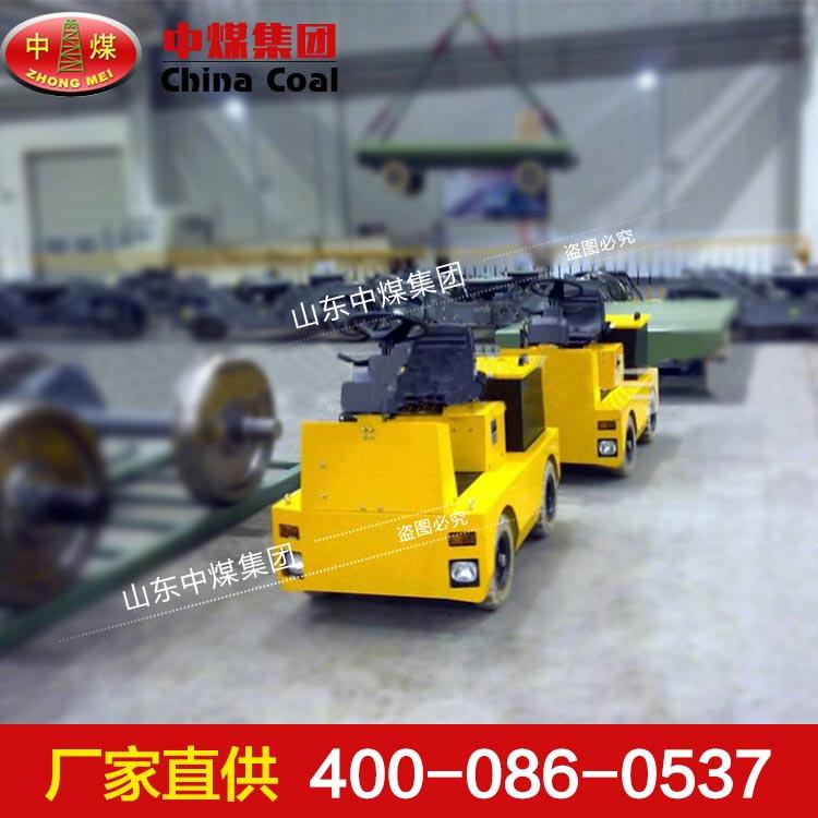重型蓄电池牵引车价格 重型蓄电池牵引车规格