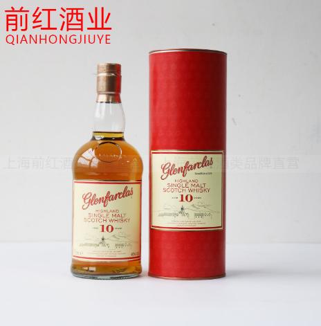格兰发可拉10年Glenfarclas 10yo 格兰花格10年单一麦芽威士忌