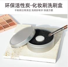 化妆刷洗刷盒清洗海绵工具眼影刷快速干洗清洁盒懒人免洗美妆工具