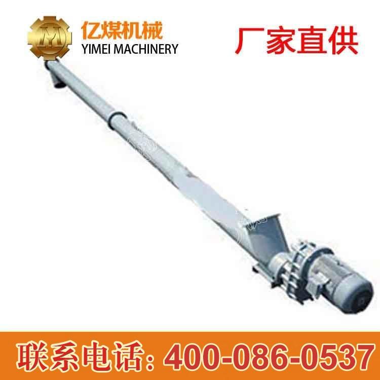 LC型垂直螺旋给料机功能 LC型垂直螺旋给料机应用性能