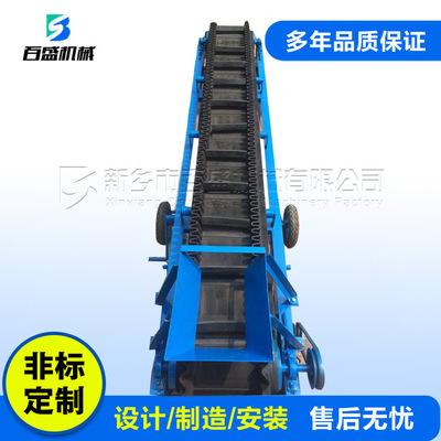 厂家生产大倾角皮带输送机 爬坡皮带输送机