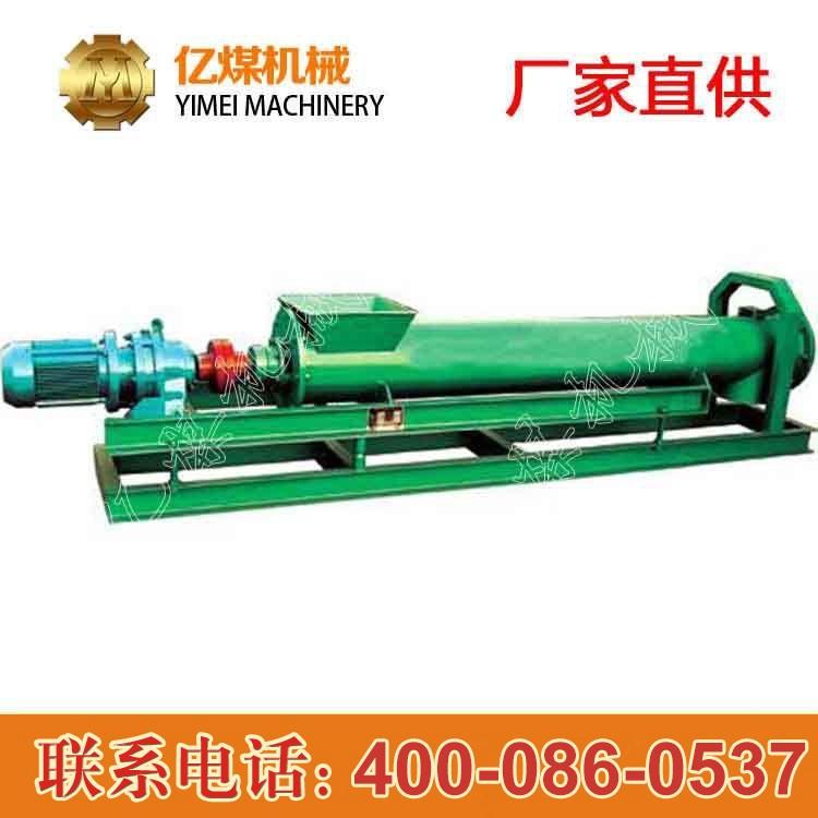 QL系列称重式螺旋给料机应用作用 QL系列称重式螺旋给料机生产商