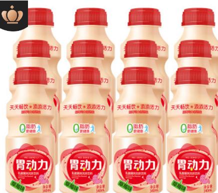 胃动力乳酸菌饮料牛奶酸奶益生菌饮品厂家直销早餐批发340ml*12瓶