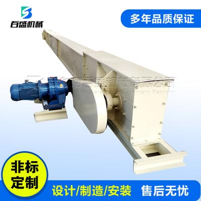 粮食行业用高效能fu链式输送机 Fu链运机