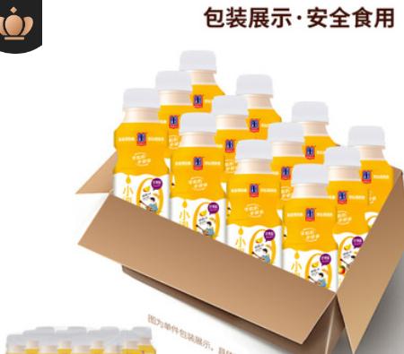 芒果味乳酸菌饮品整箱包邮节日送礼益生菌牛奶饮料营养早餐奶特价
