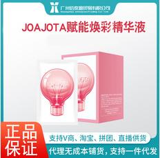 韩国JOAJOTA小灯泡30小包*4盒赋能焕彩精华液提亮面部精华可授权
