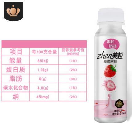 果粒奶昔代餐酸奶饮品酸牛奶饮料整箱特价早餐脱脂低脂益生乳酸菌
