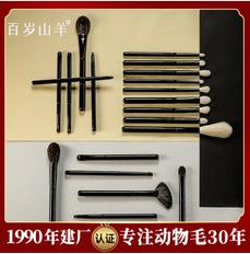 沧州化妆刷厂家直销新款动物毛眼影刷眉刷单支批发便携美妆工具