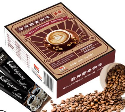 源头工厂雀蜂酵素咖啡 速溶咖啡代餐粉 咖啡粉原料OEM贴牌代加工