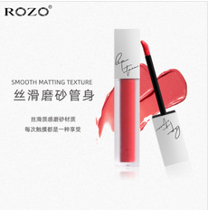 ROZO唇釉女学生平价丝绒雾面哑光镜面抖音同款推荐口红套装代发