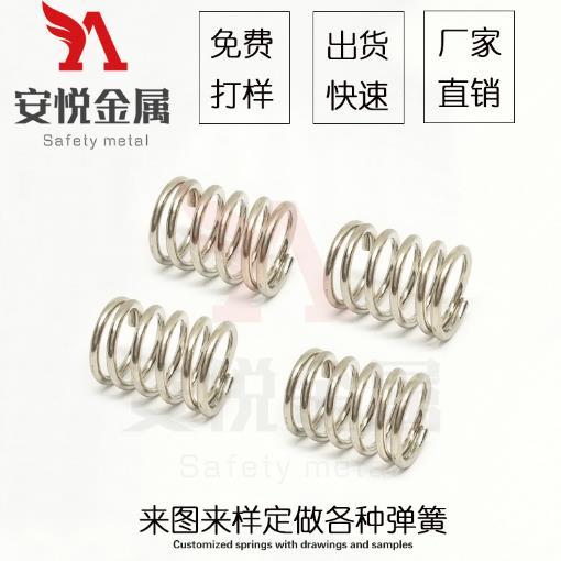 专用电池正负极弹簧 压缩弹簧 各种压簧来图来样定制