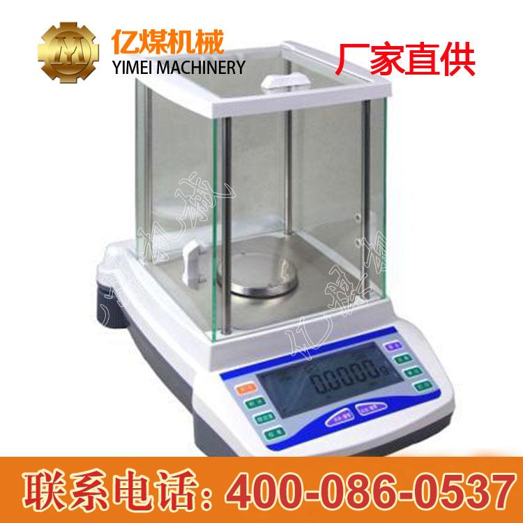 多规格FA1204电子分析天平 FA1204电子分析天平特点