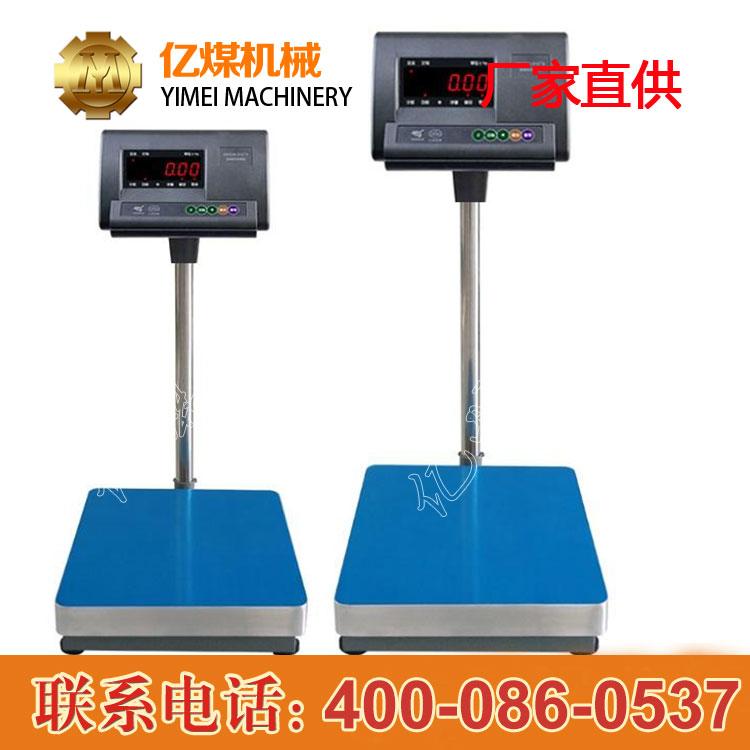 工业计重电子称价格 矿用工业计重电子称工作原理