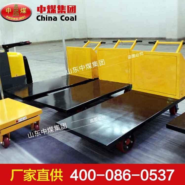 手推电动搬运车 搬运车操作方法 小型设备
