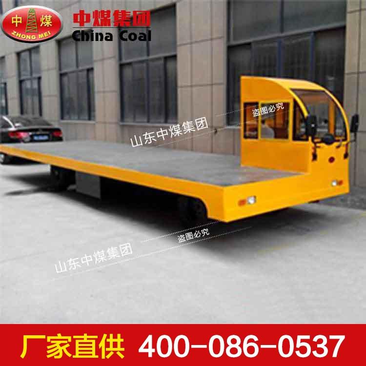 30吨电动搬运车 30吨电动搬运车重量 销售厂家