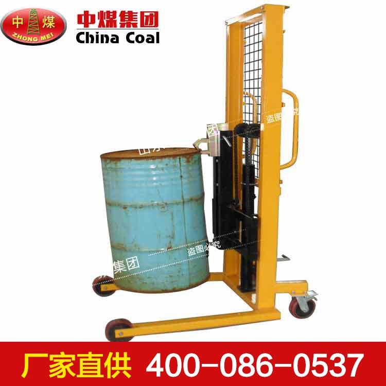 小型ZYDT500电动油桶堆高车 ZYDT500电动油桶堆高车设备销售 操作简单