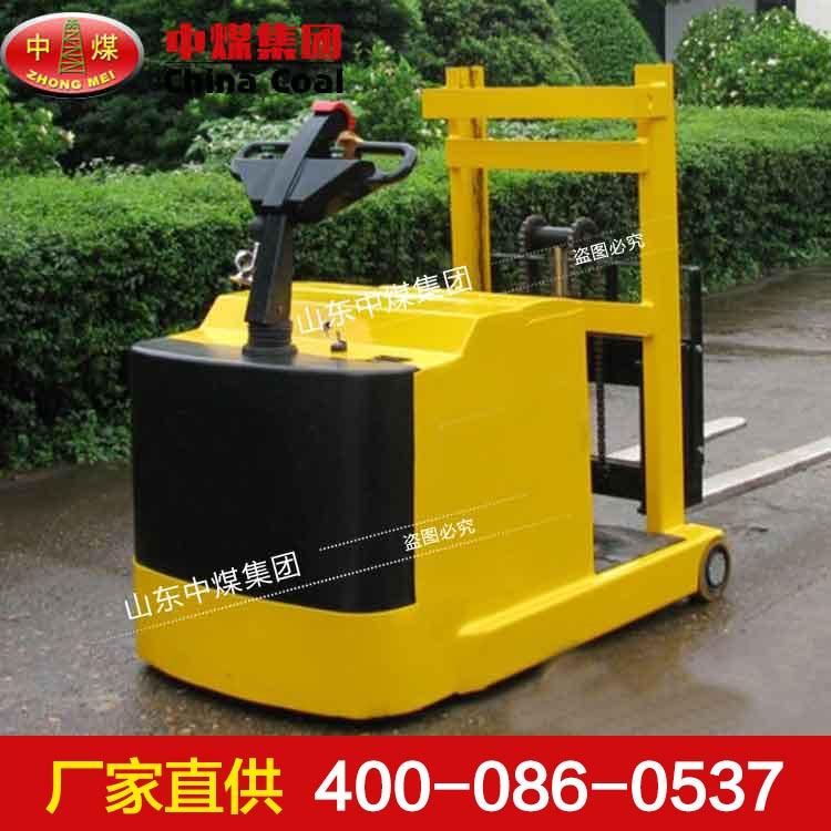 电动搬运车 小型电动搬运车销售 设备操作