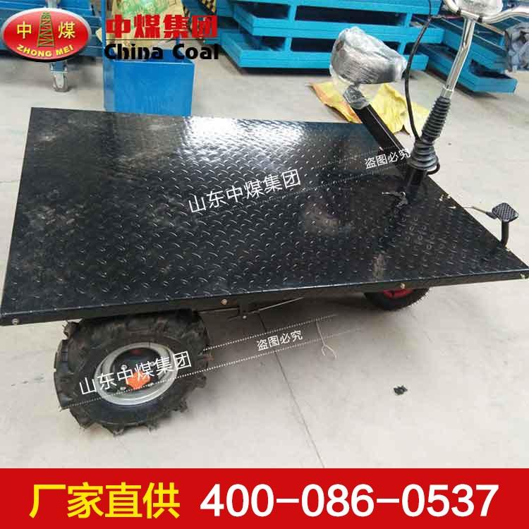 三轮电动平板搬运车 搬运车设计 货源近