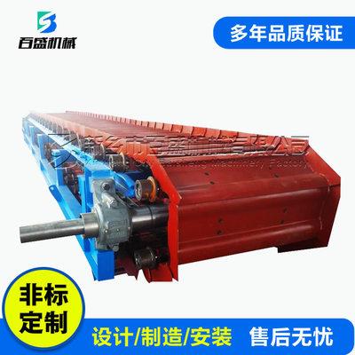 BL型鳞板输送机 链板输送机价格合理